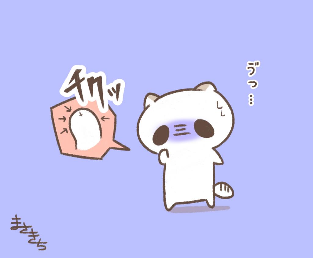 f:id:miyamasaki:20170618022814j:plain