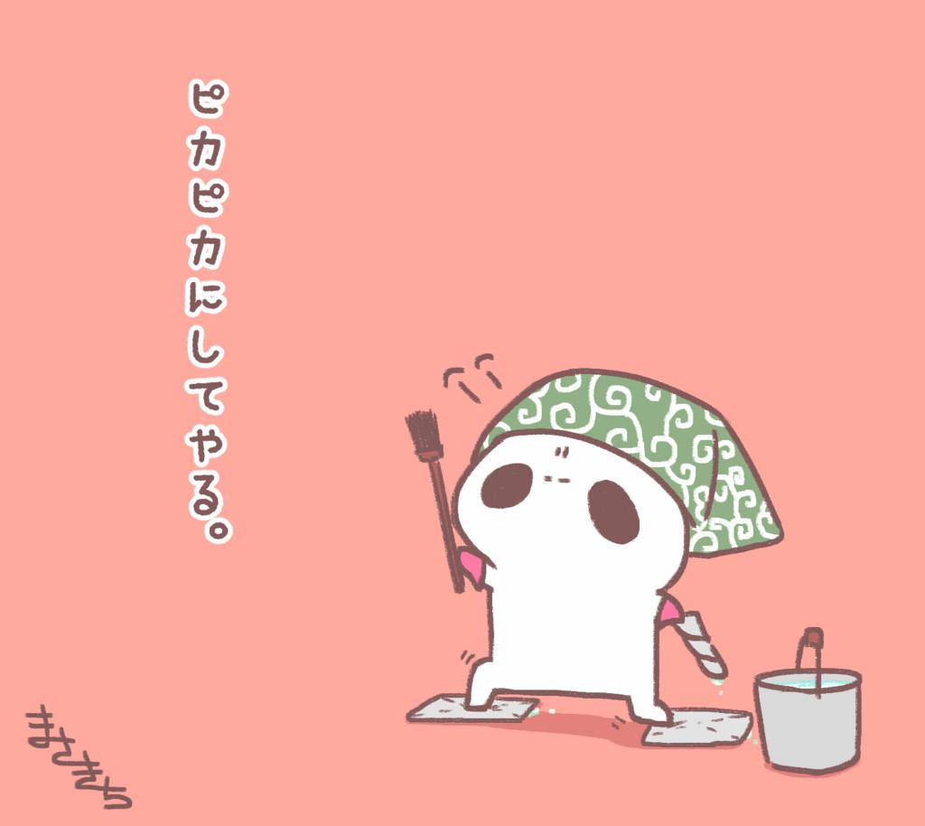 f:id:miyamasaki:20170626054959j:plain