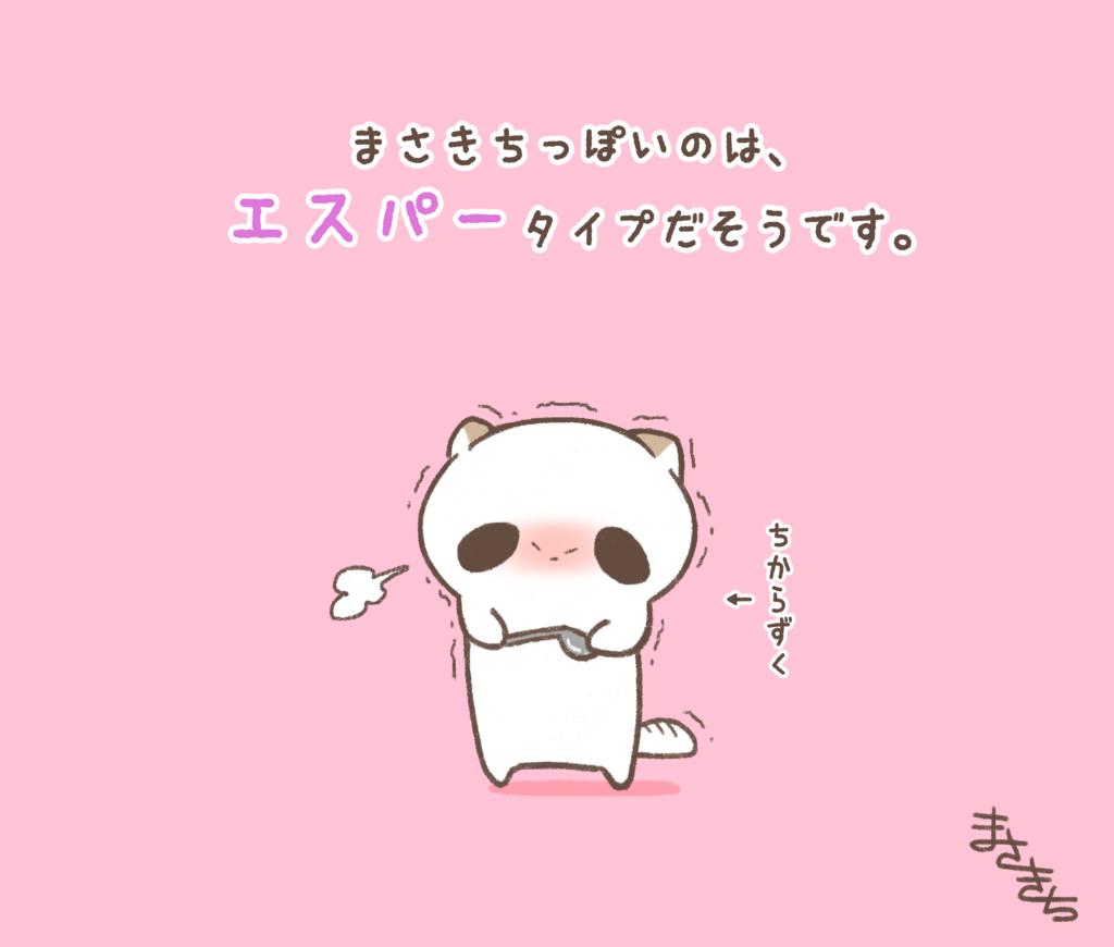 f:id:miyamasaki:20170627014536j:plain