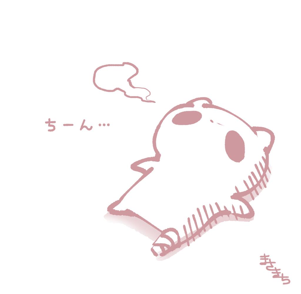 f:id:miyamasaki:20170703022907j:plain
