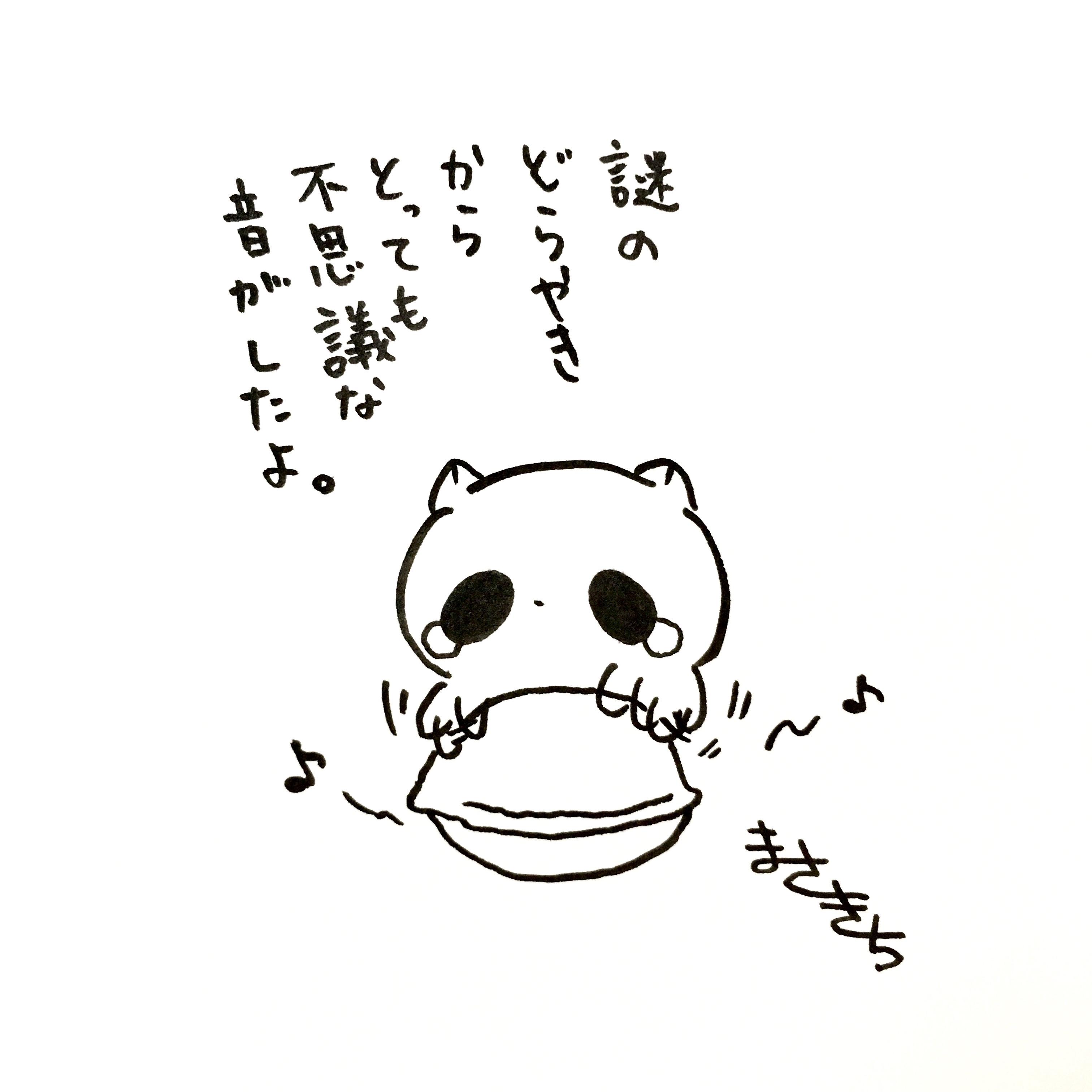 f:id:miyamasaki:20170704043214j:image