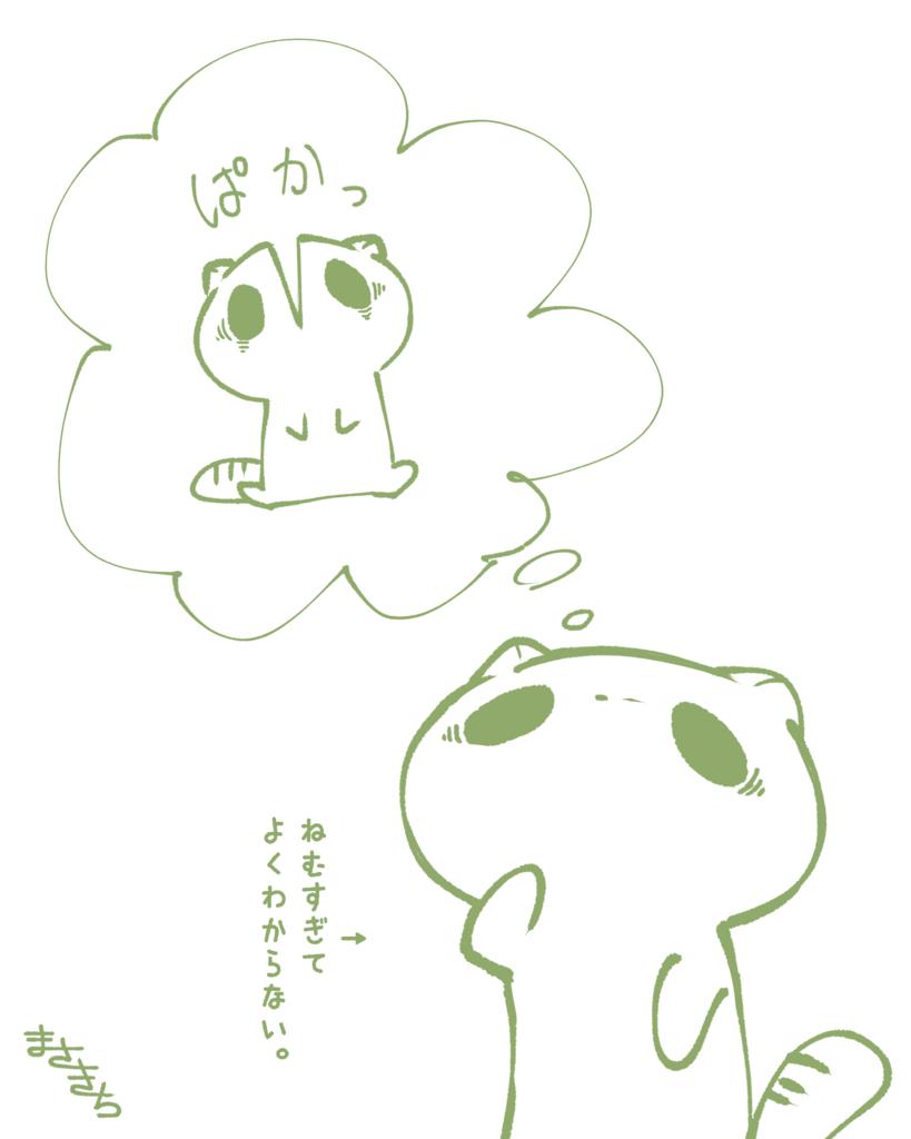 f:id:miyamasaki:20170706010047j:plain
