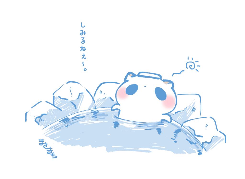 f:id:miyamasaki:20170707015408j:plain