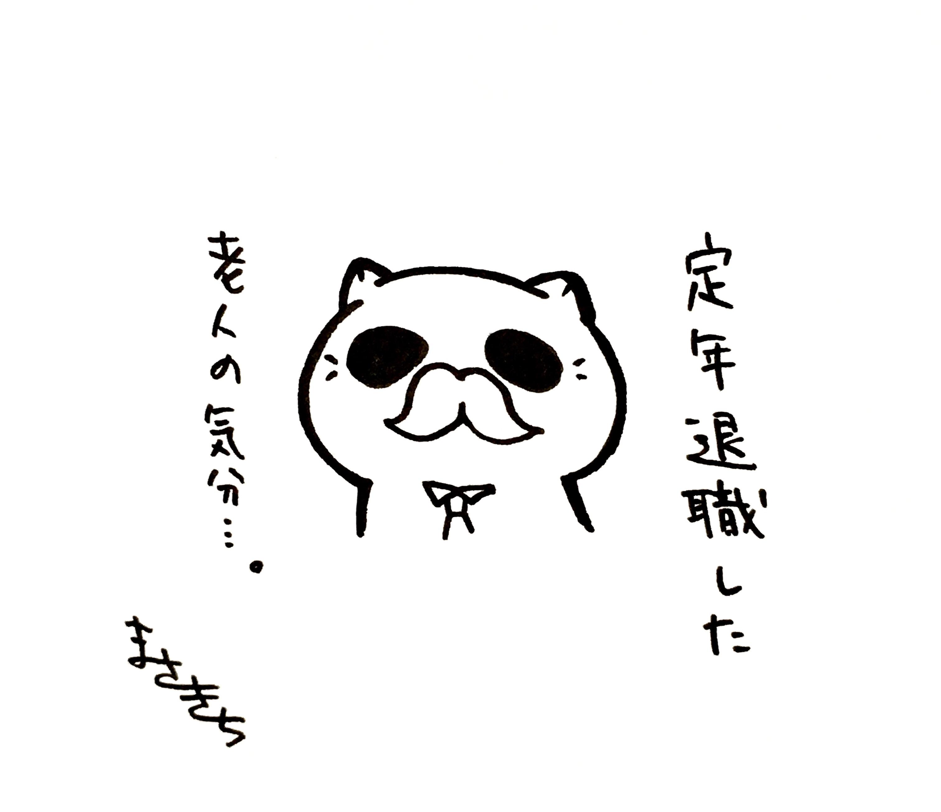 f:id:miyamasaki:20170712043039j:image