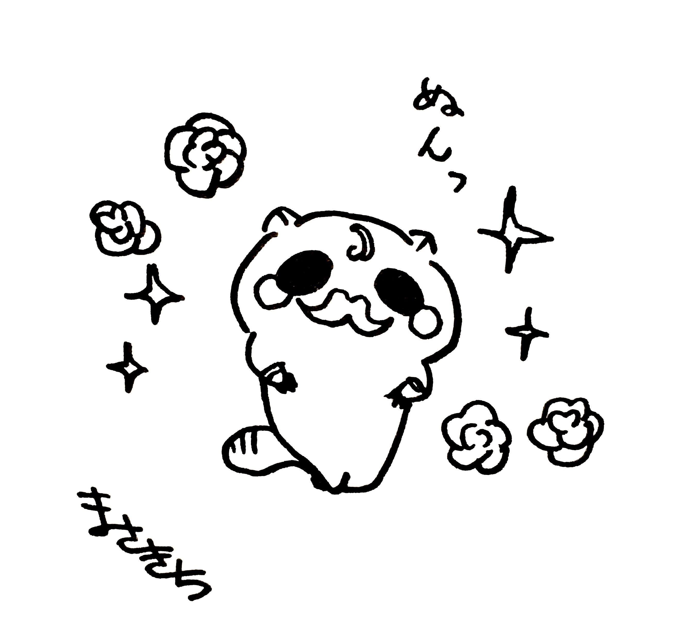 f:id:miyamasaki:20170715032717j:image