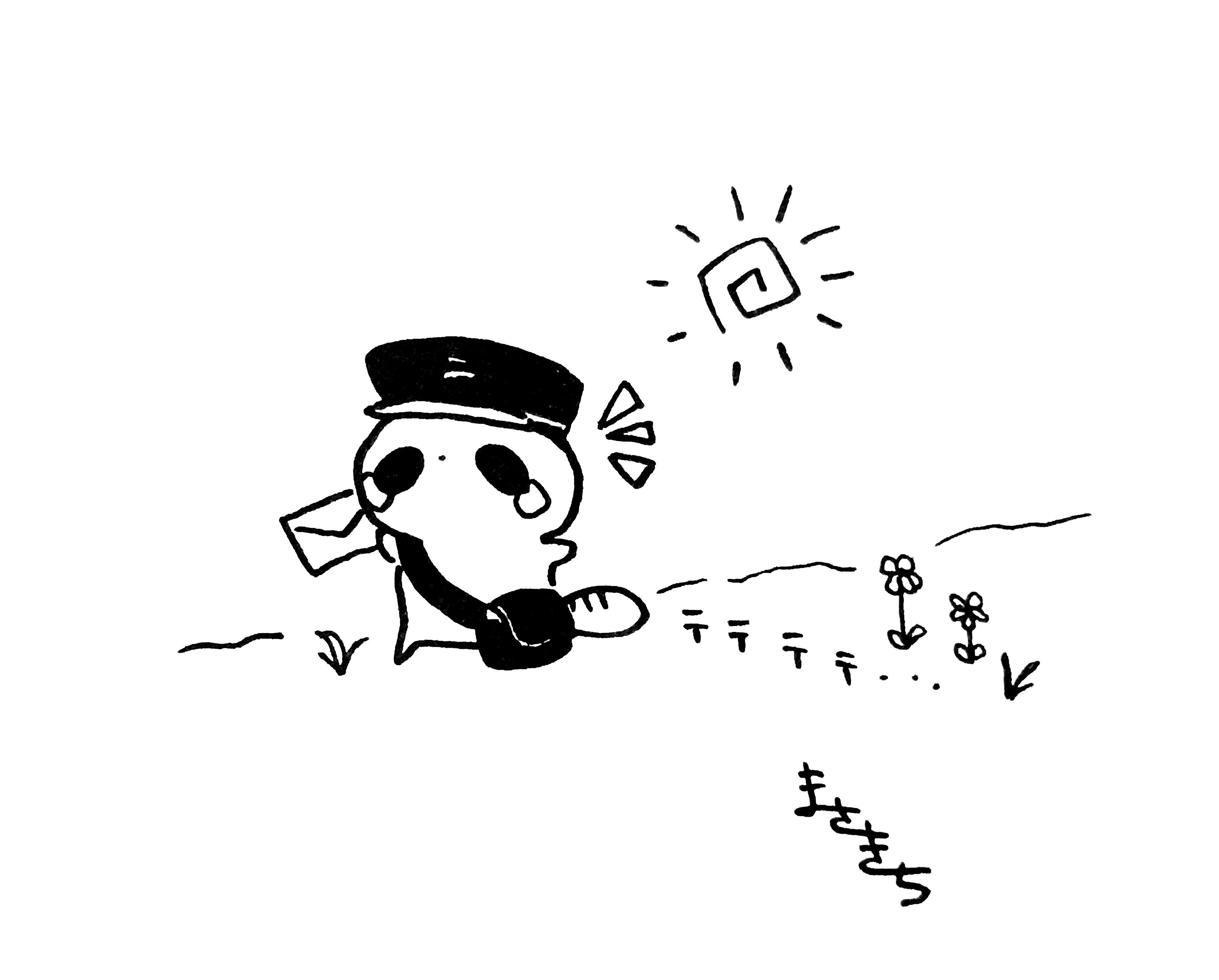 f:id:miyamasaki:20170716021638j:image