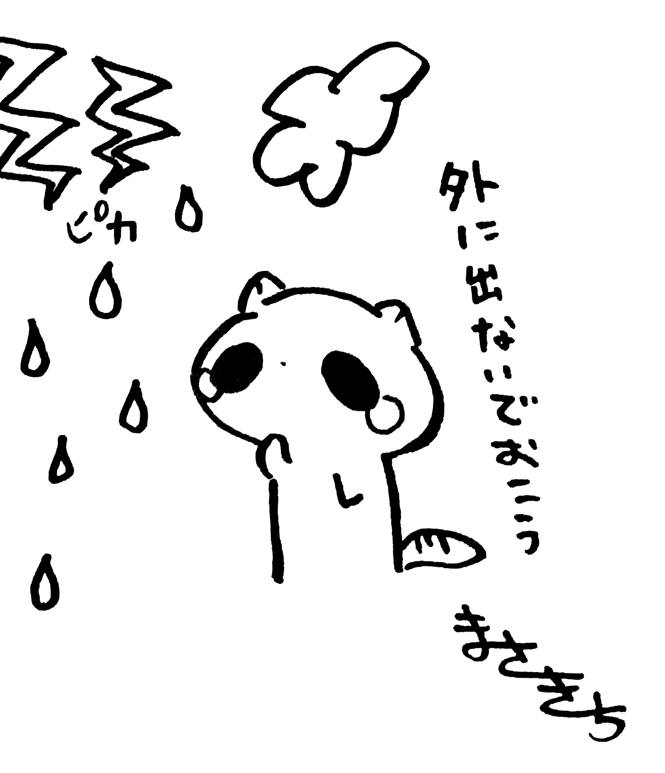 f:id:miyamasaki:20170719010641j:image