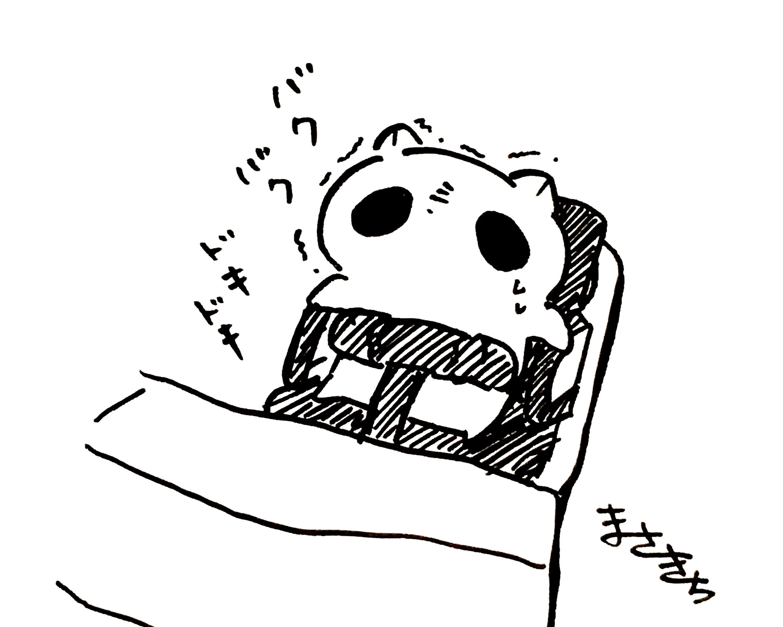 f:id:miyamasaki:20170720023820j:image