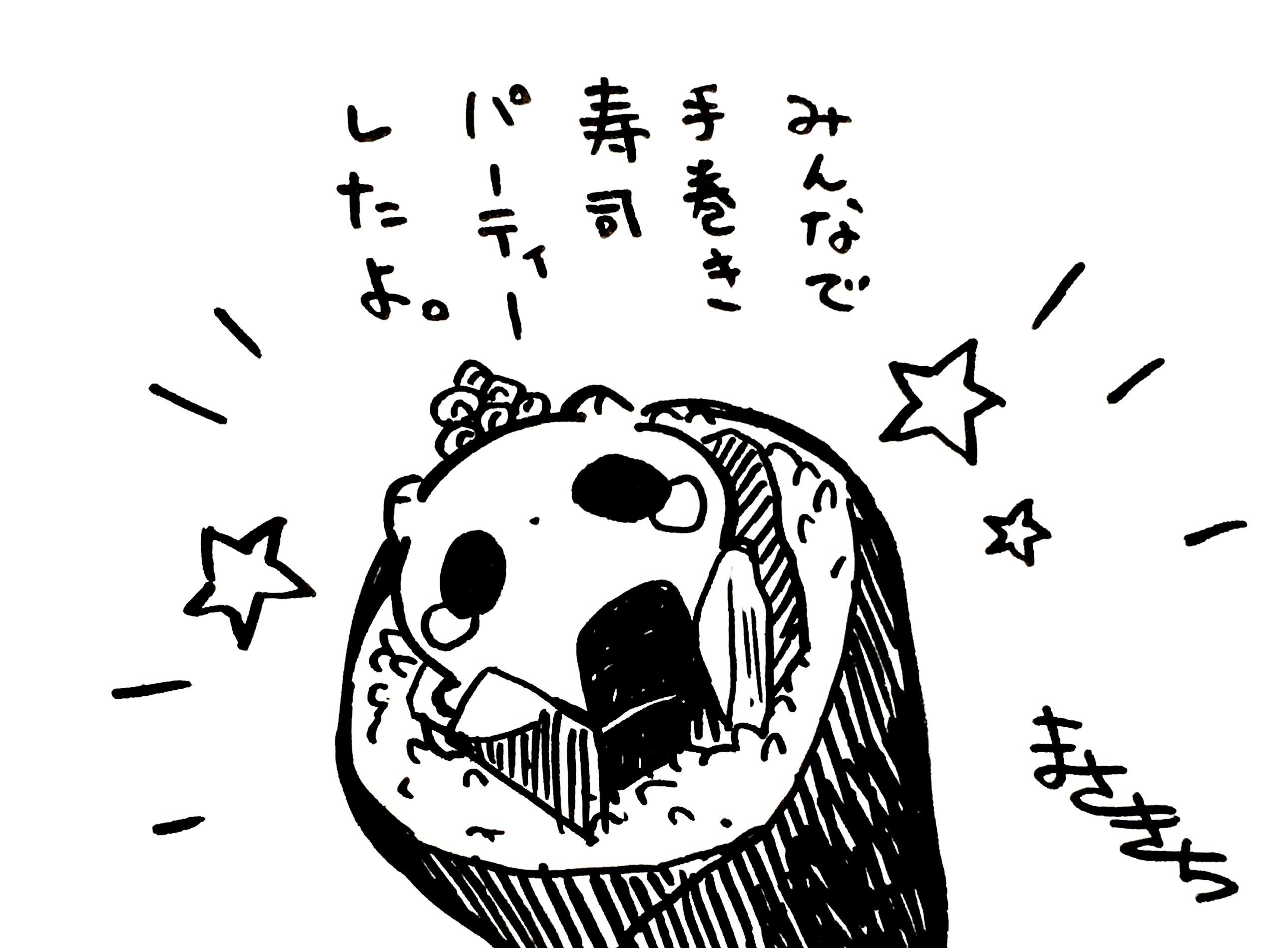 f:id:miyamasaki:20170721014208j:image