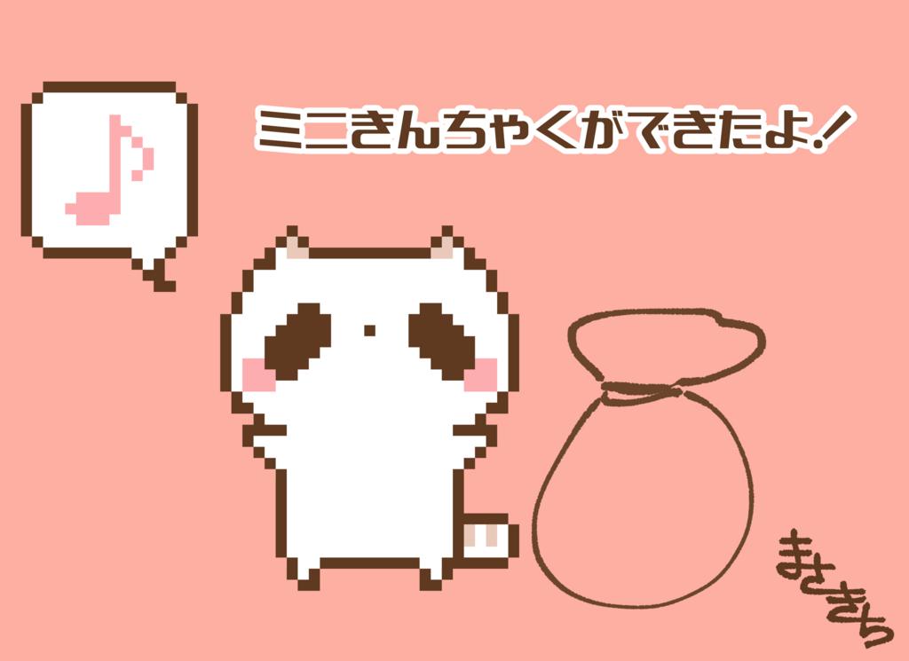 f:id:miyamasaki:20170722015710j:plain