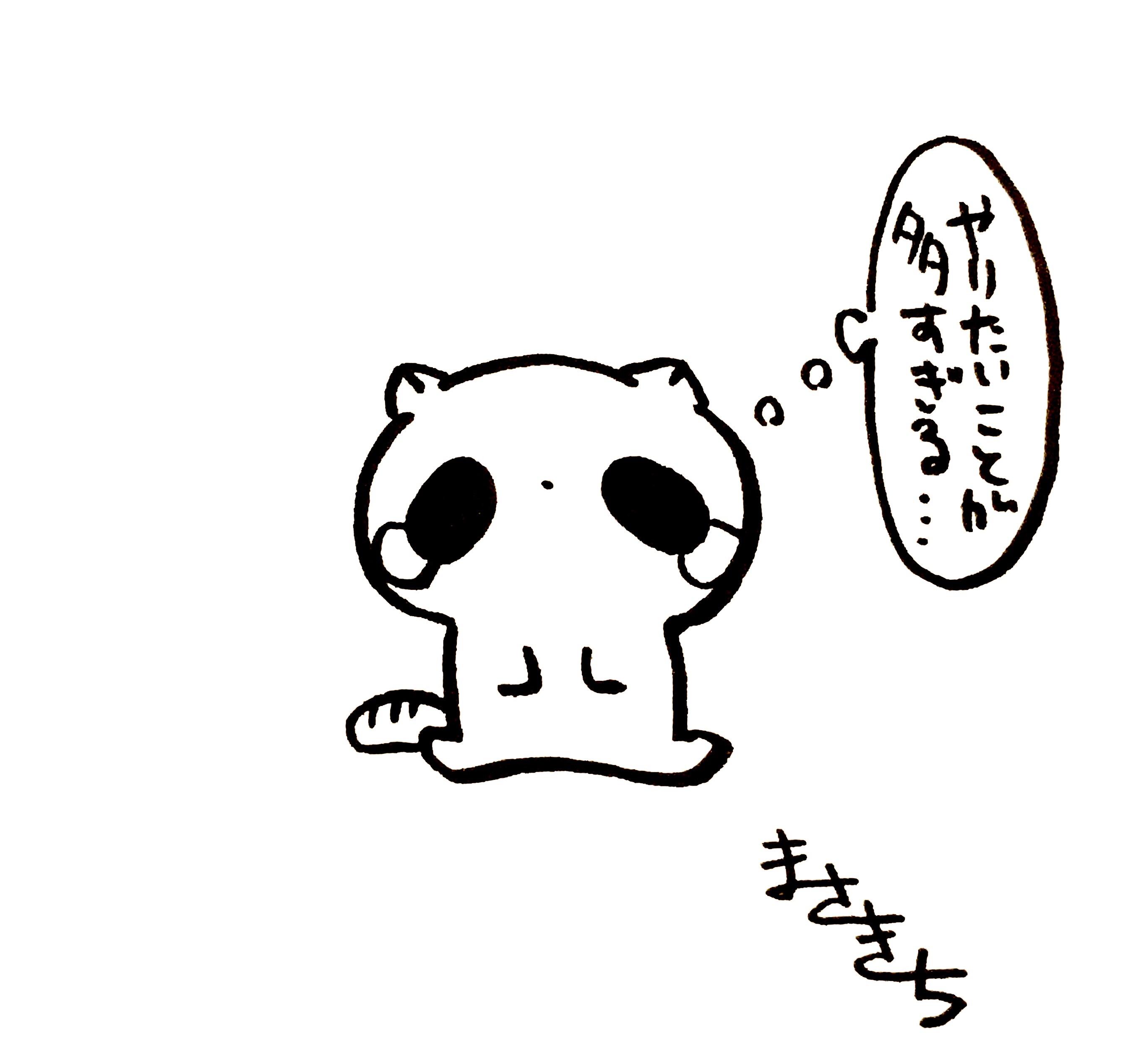 f:id:miyamasaki:20170723022553j:image