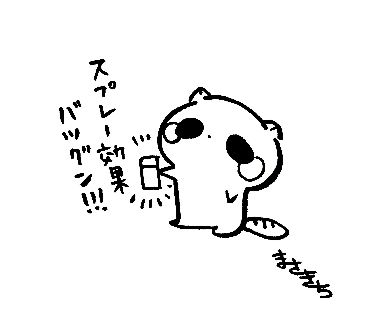 f:id:miyamasaki:20170724042439j:image