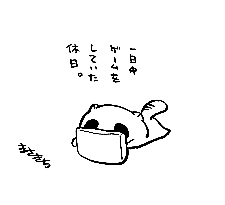 f:id:miyamasaki:20170725023404j:image
