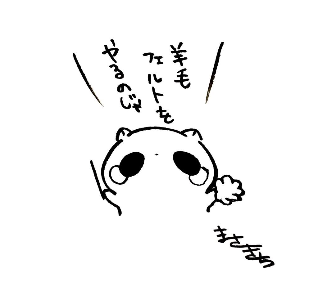 f:id:miyamasaki:20170726032356j:image