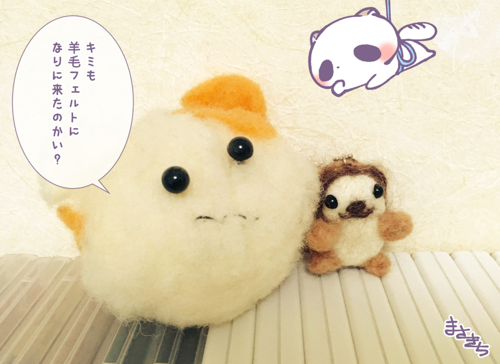 f:id:miyamasaki:20170727015408j:plain