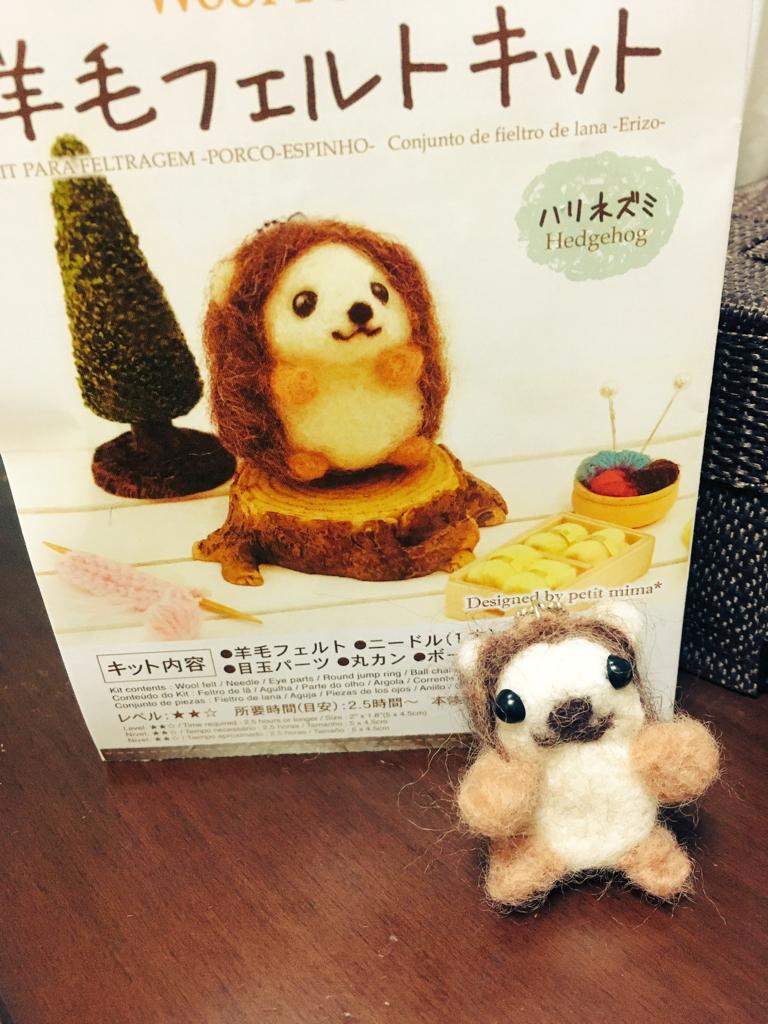 f:id:miyamasaki:20170727015543j:plain