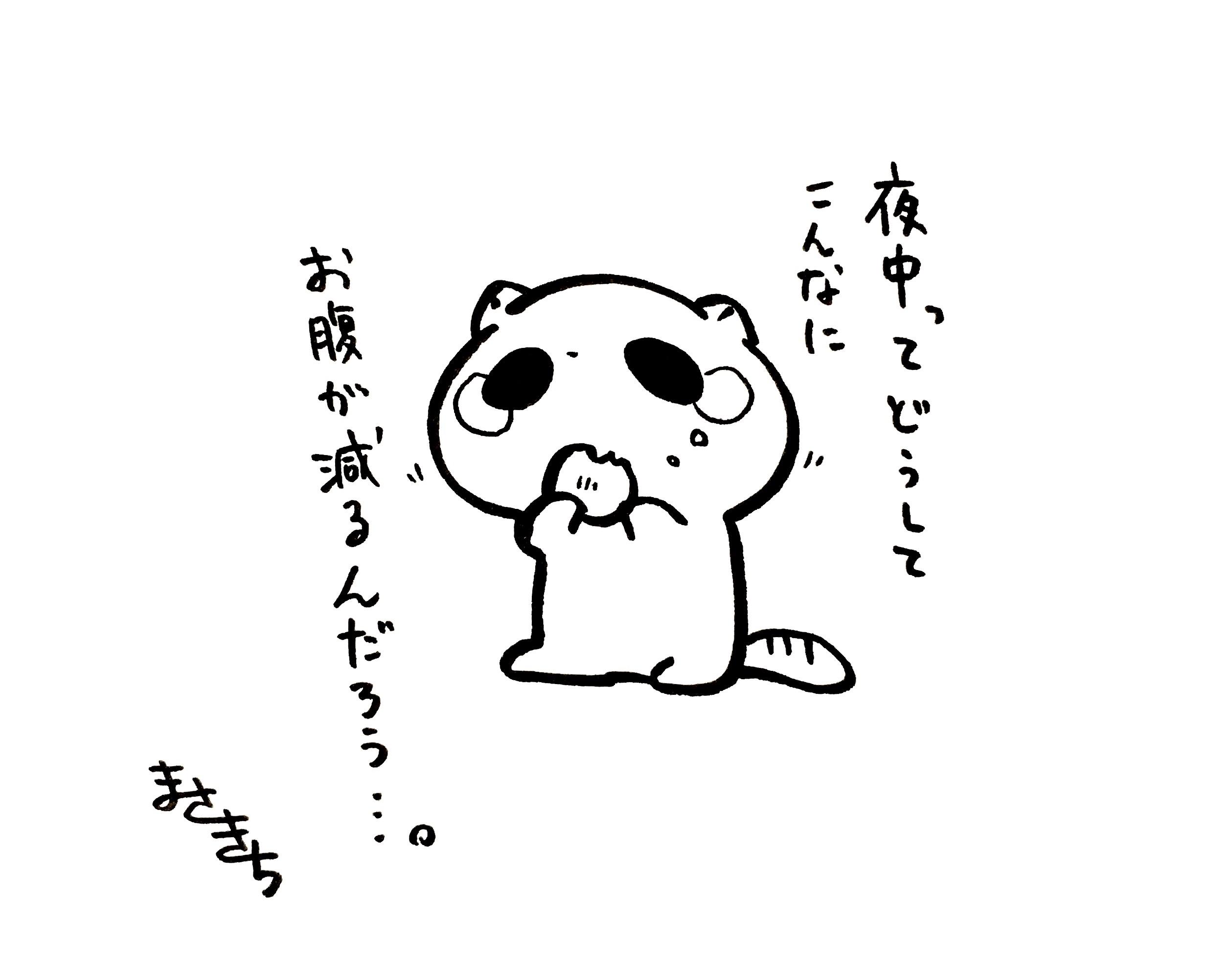 f:id:miyamasaki:20170728024117j:image