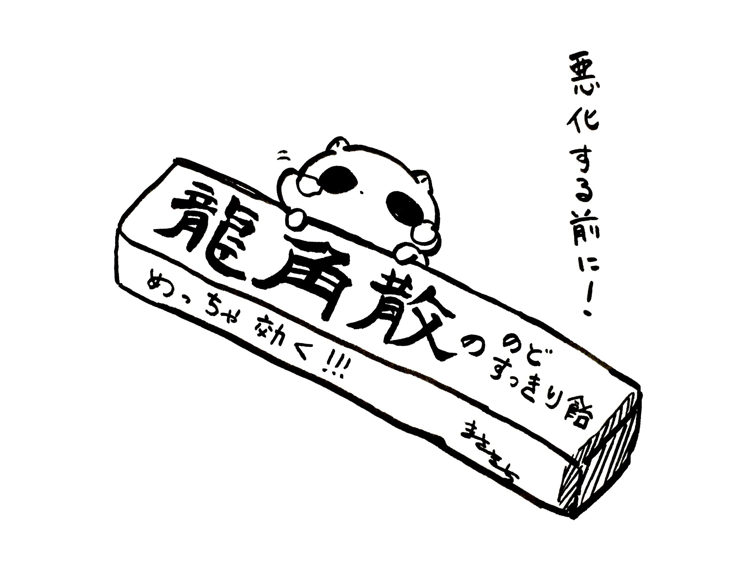f:id:miyamasaki:20170729003447j:image