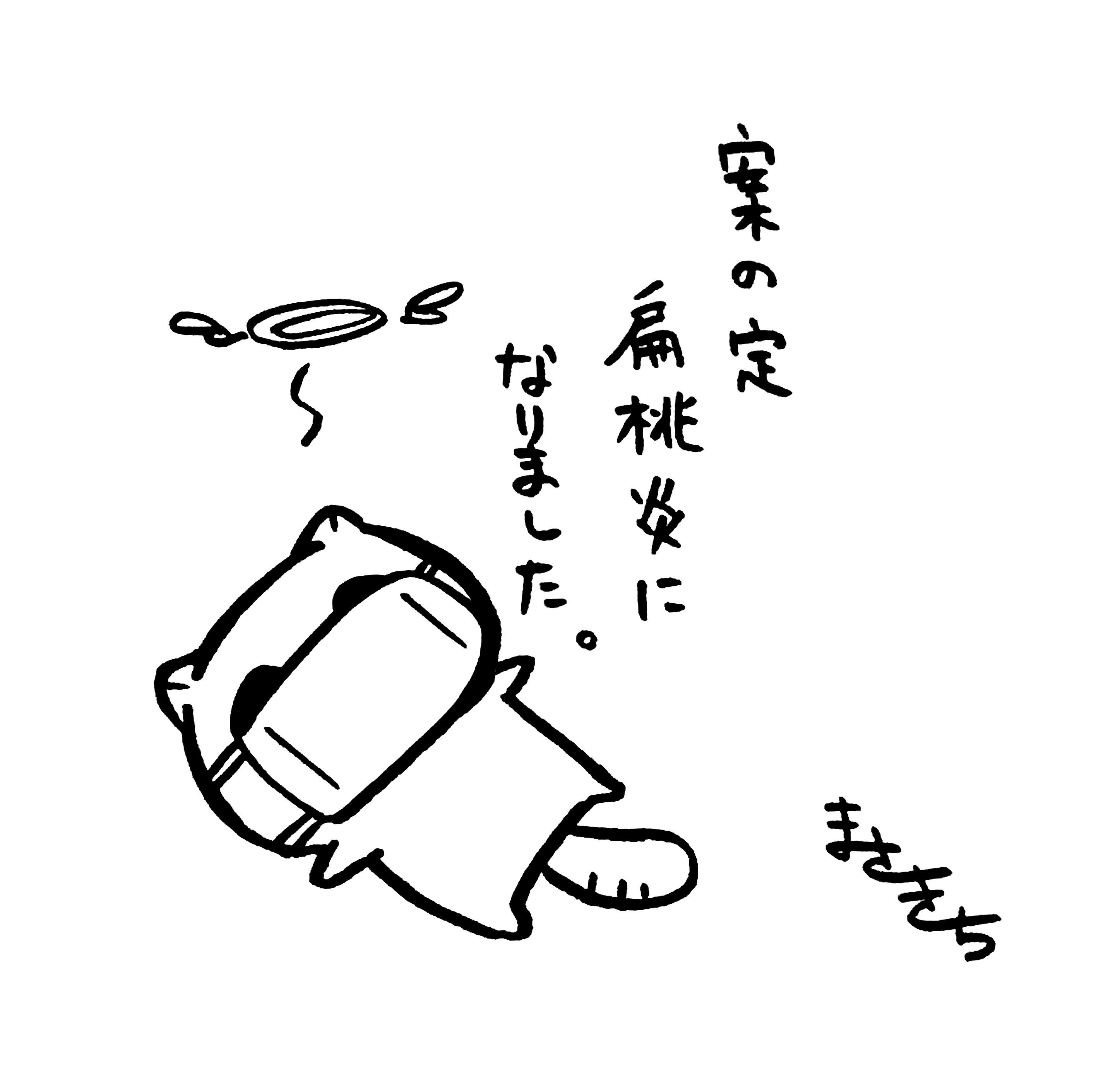 f:id:miyamasaki:20170730022452j:image