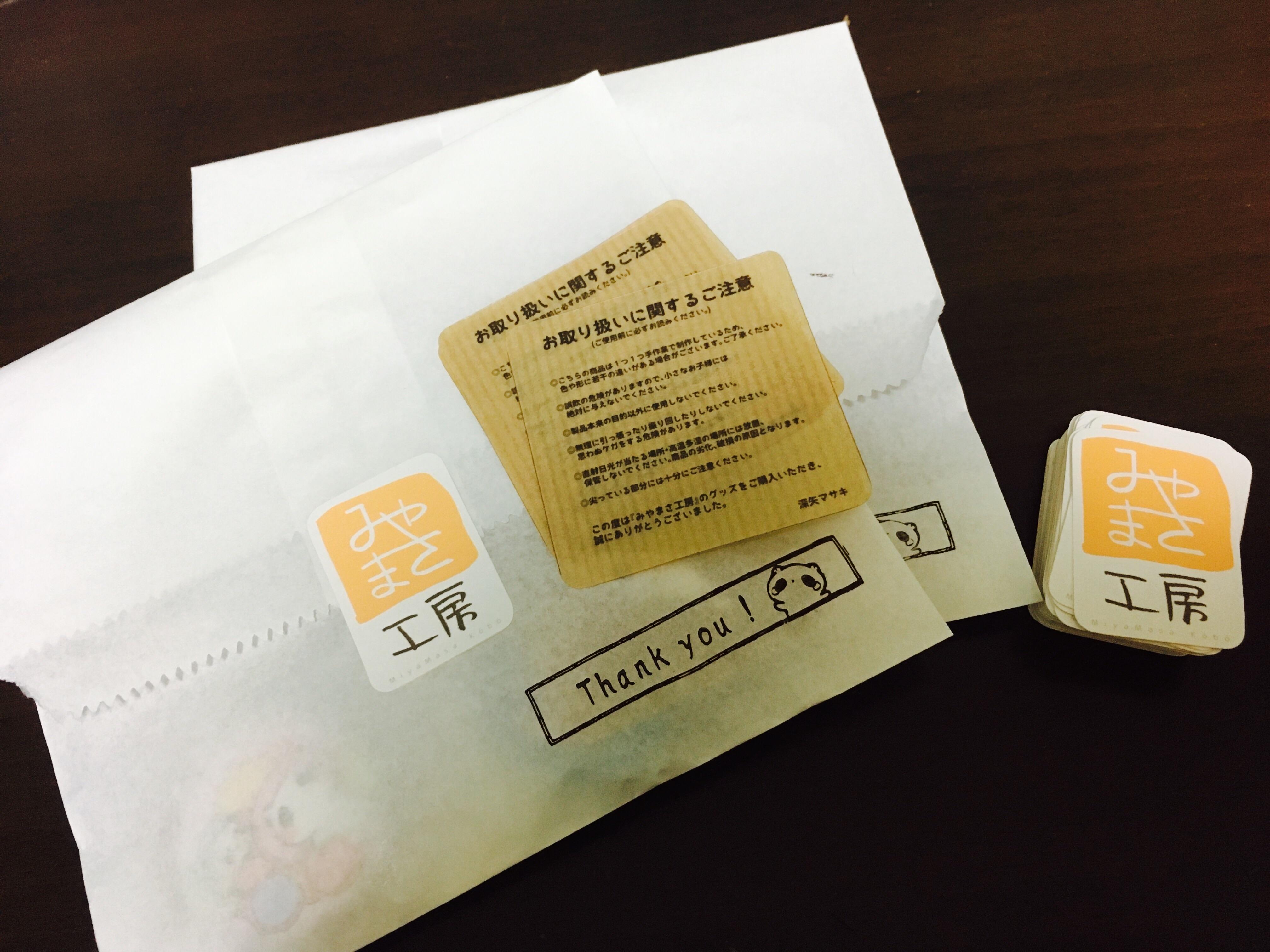 f:id:miyamasaki:20170803024740j:image