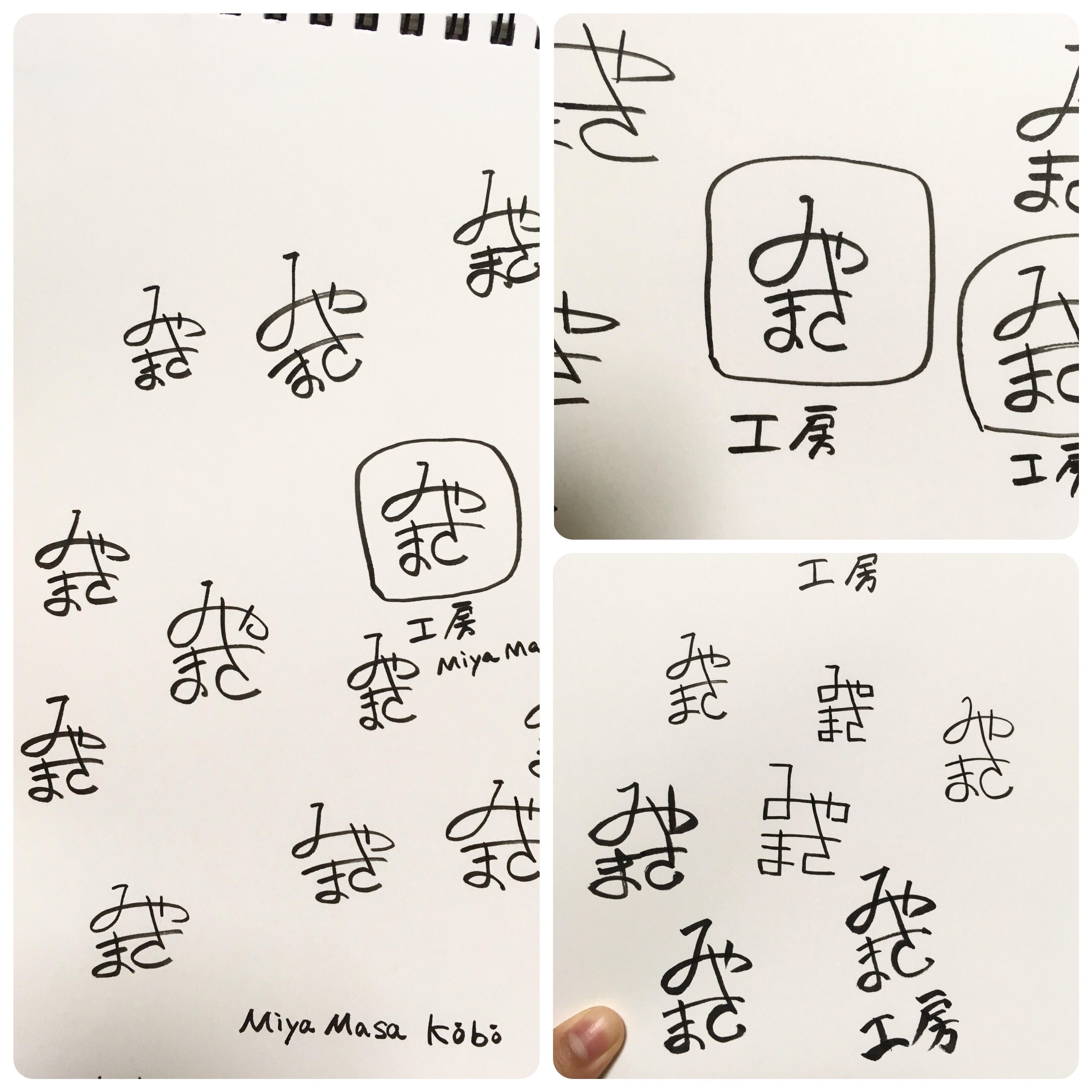 f:id:miyamasaki:20170803025511j:image