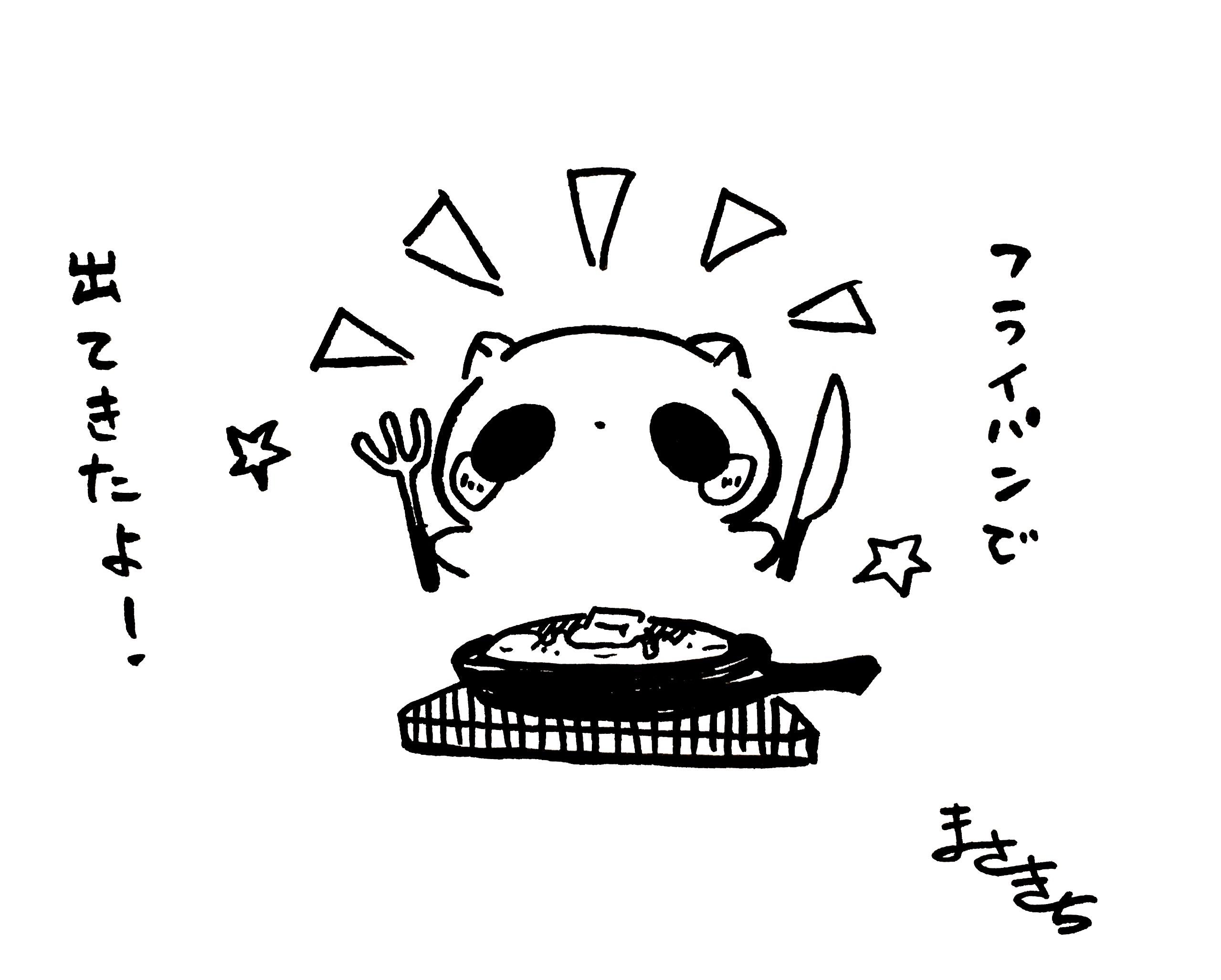 f:id:miyamasaki:20170804034000j:image