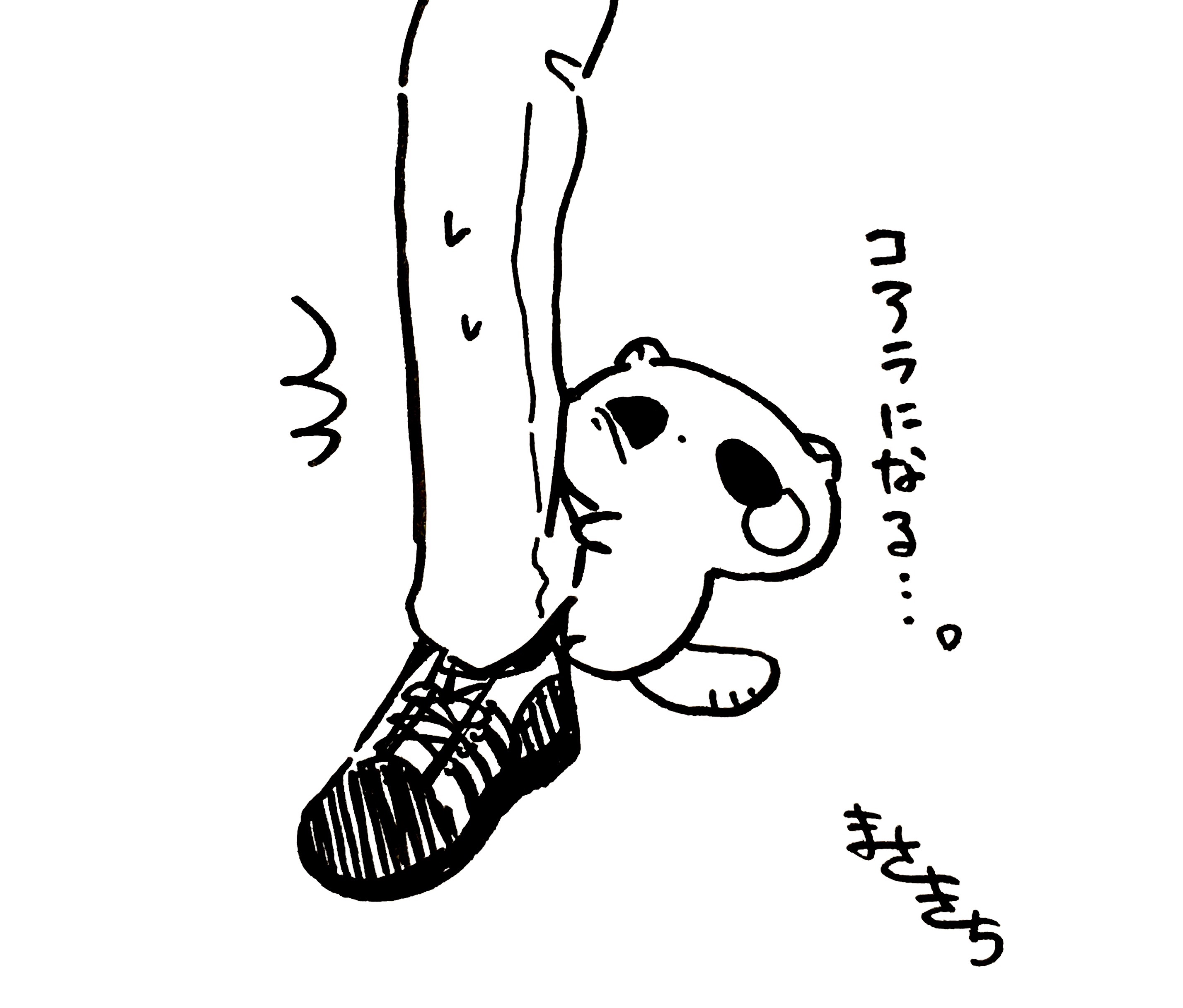 f:id:miyamasaki:20170805030549j:image