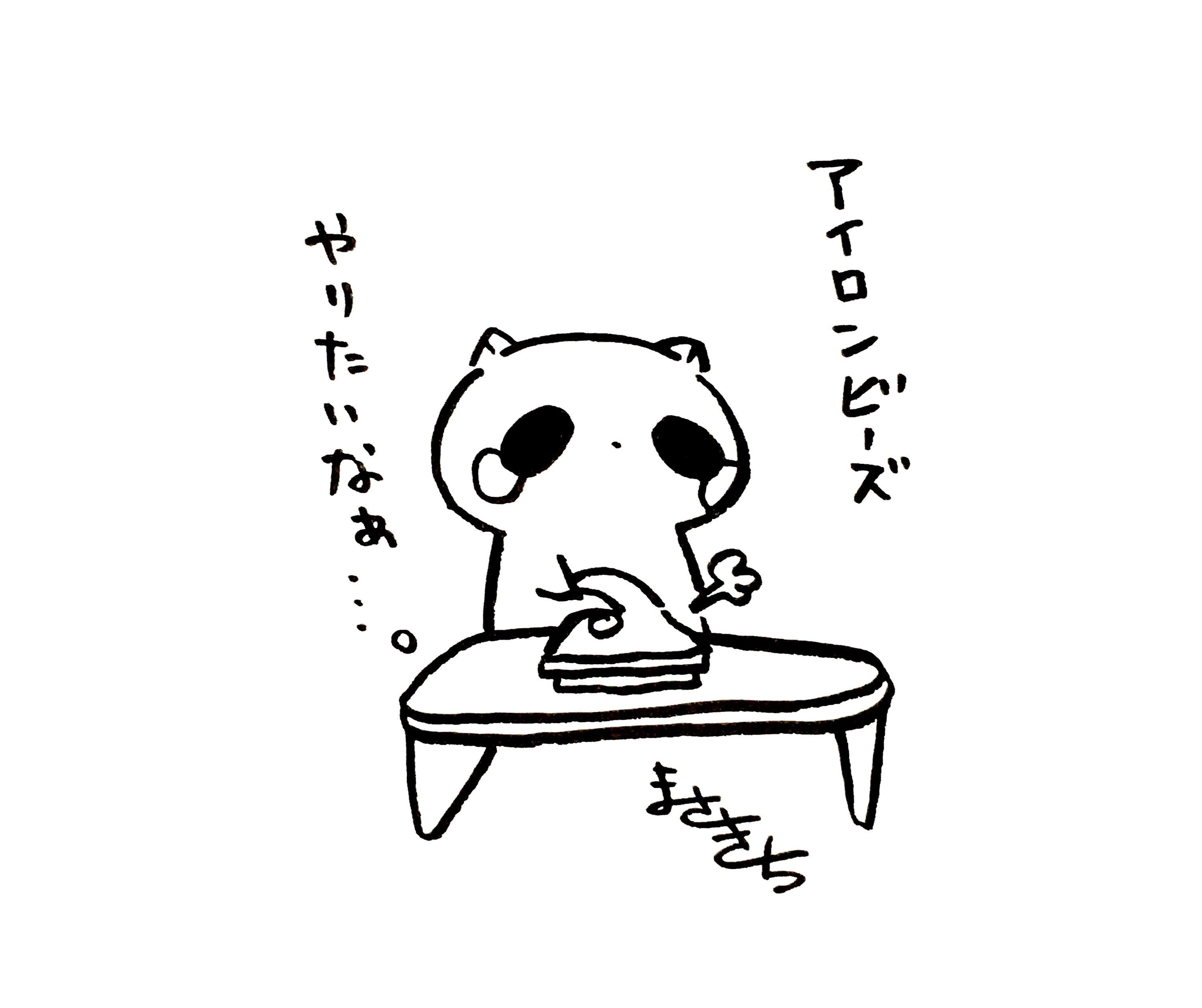 f:id:miyamasaki:20170806013656j:image