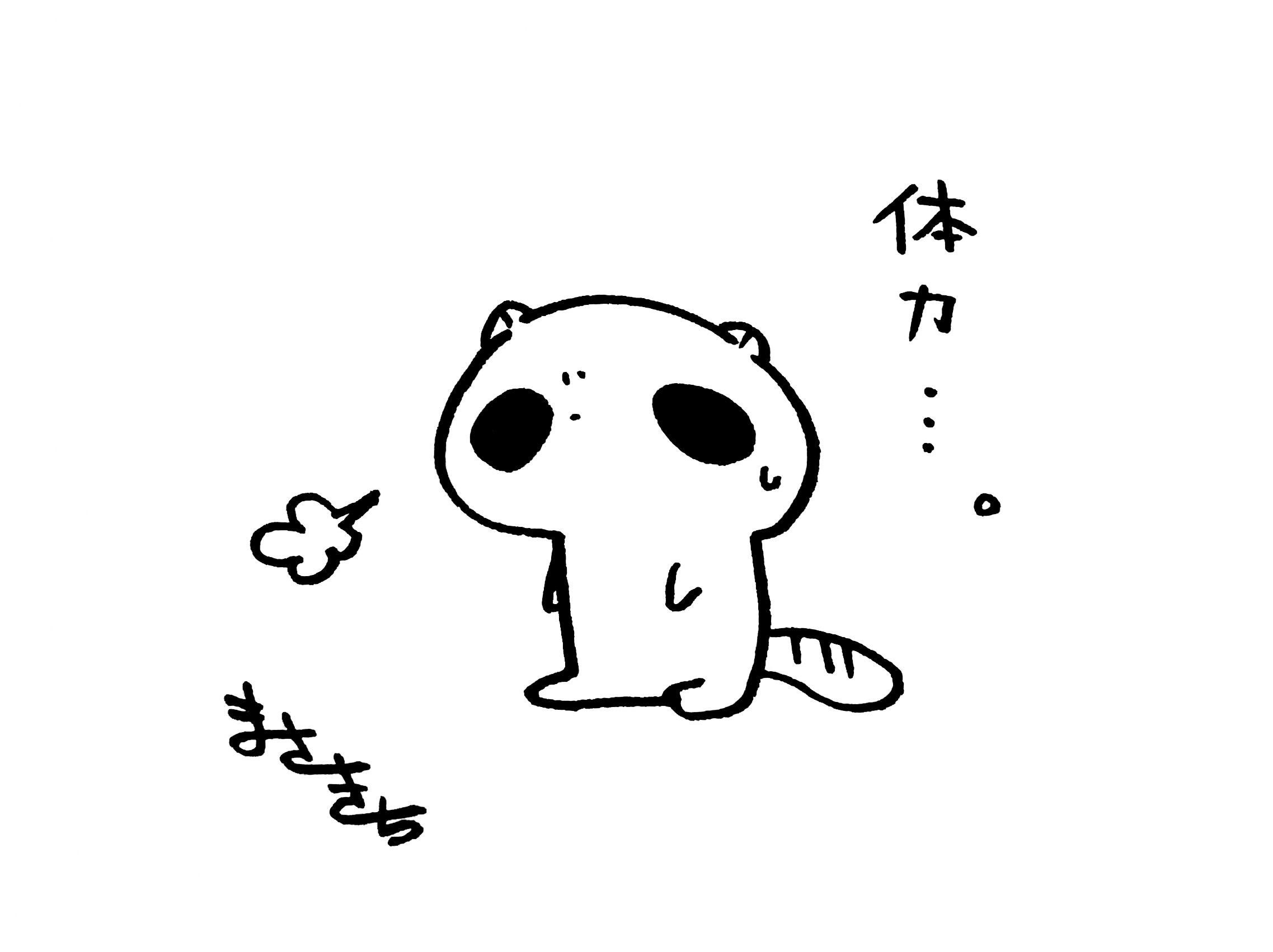 f:id:miyamasaki:20170808034550j:image