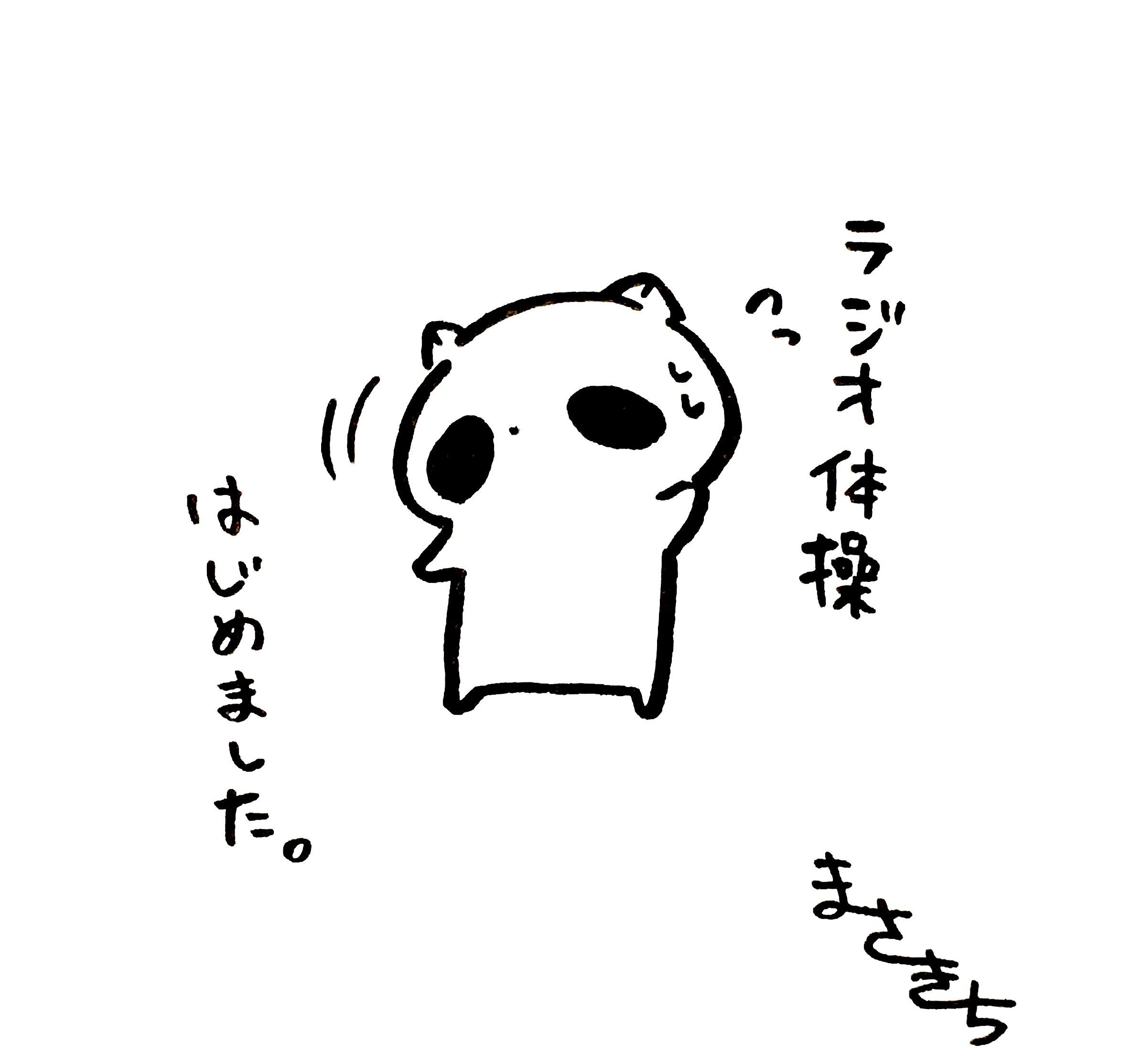 f:id:miyamasaki:20170809015627j:image