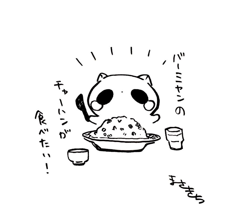 f:id:miyamasaki:20170811032156j:image