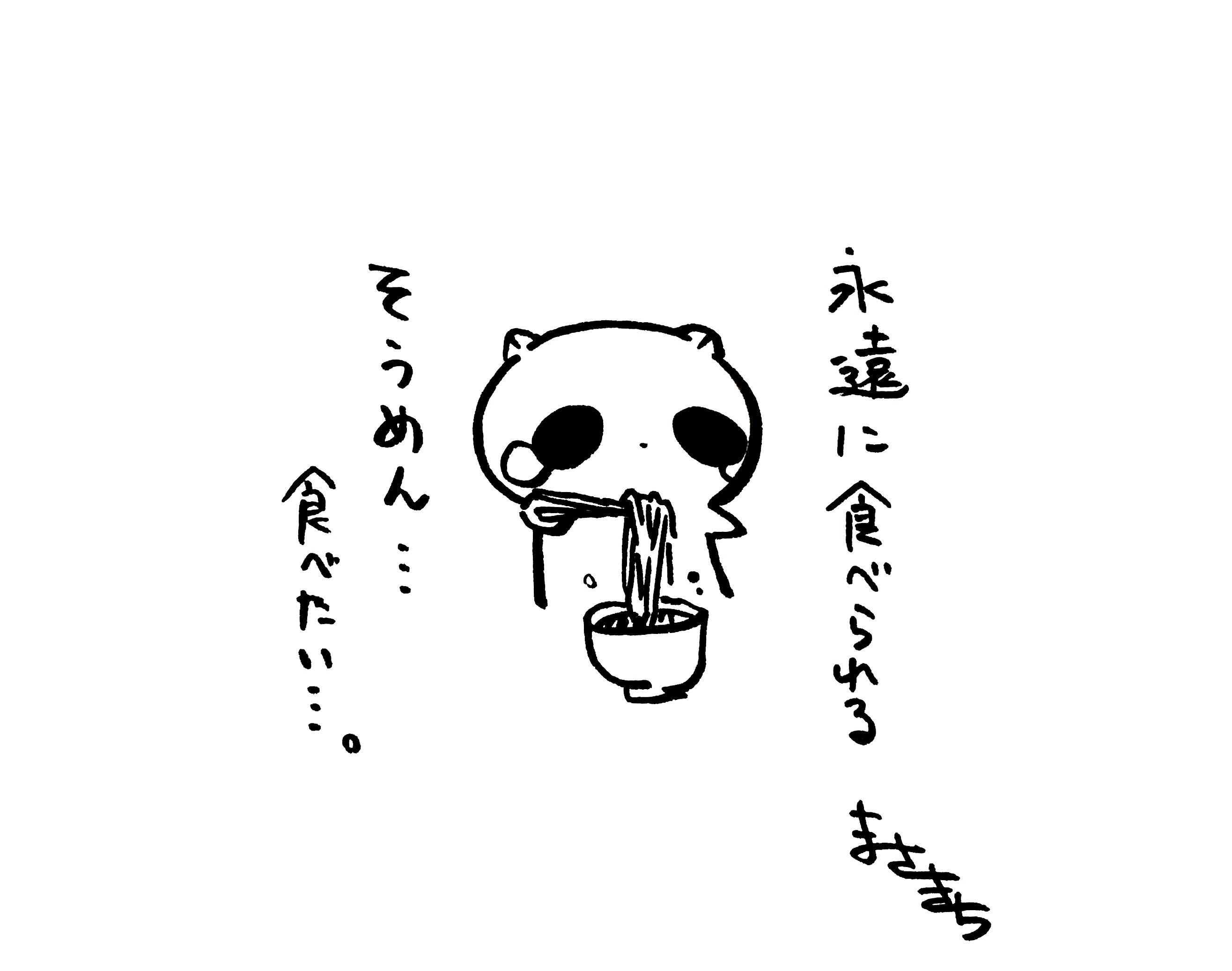 f:id:miyamasaki:20170813023606j:image