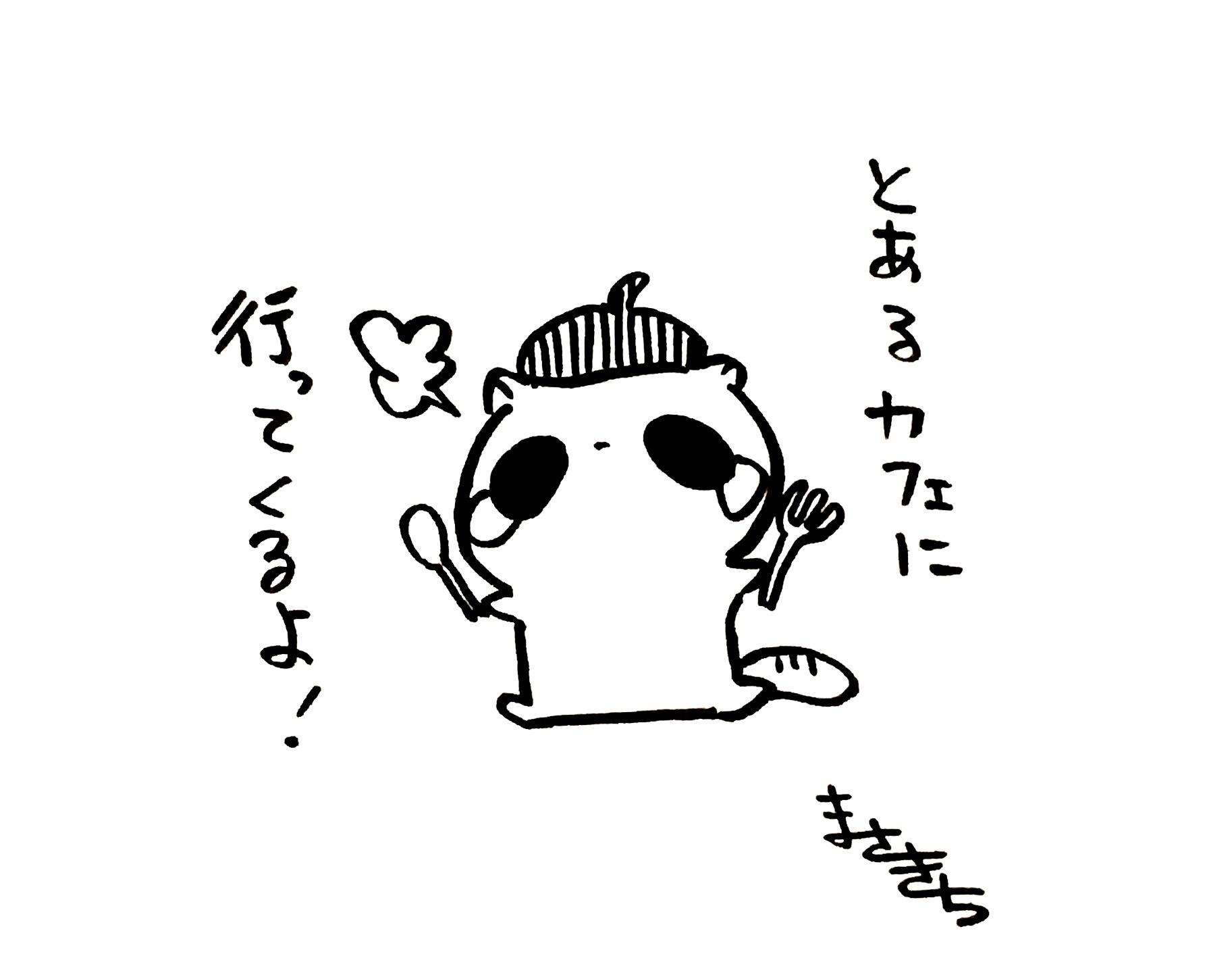 f:id:miyamasaki:20170814032500j:image