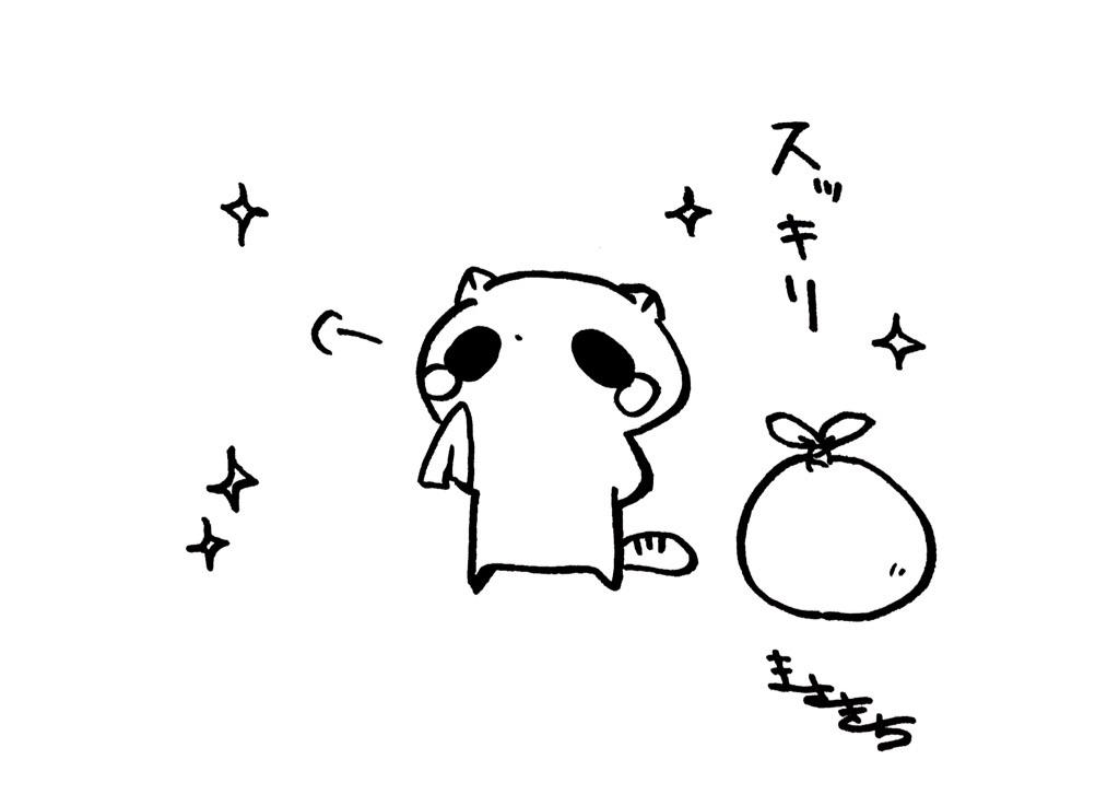 f:id:miyamasaki:20170815033309j:image