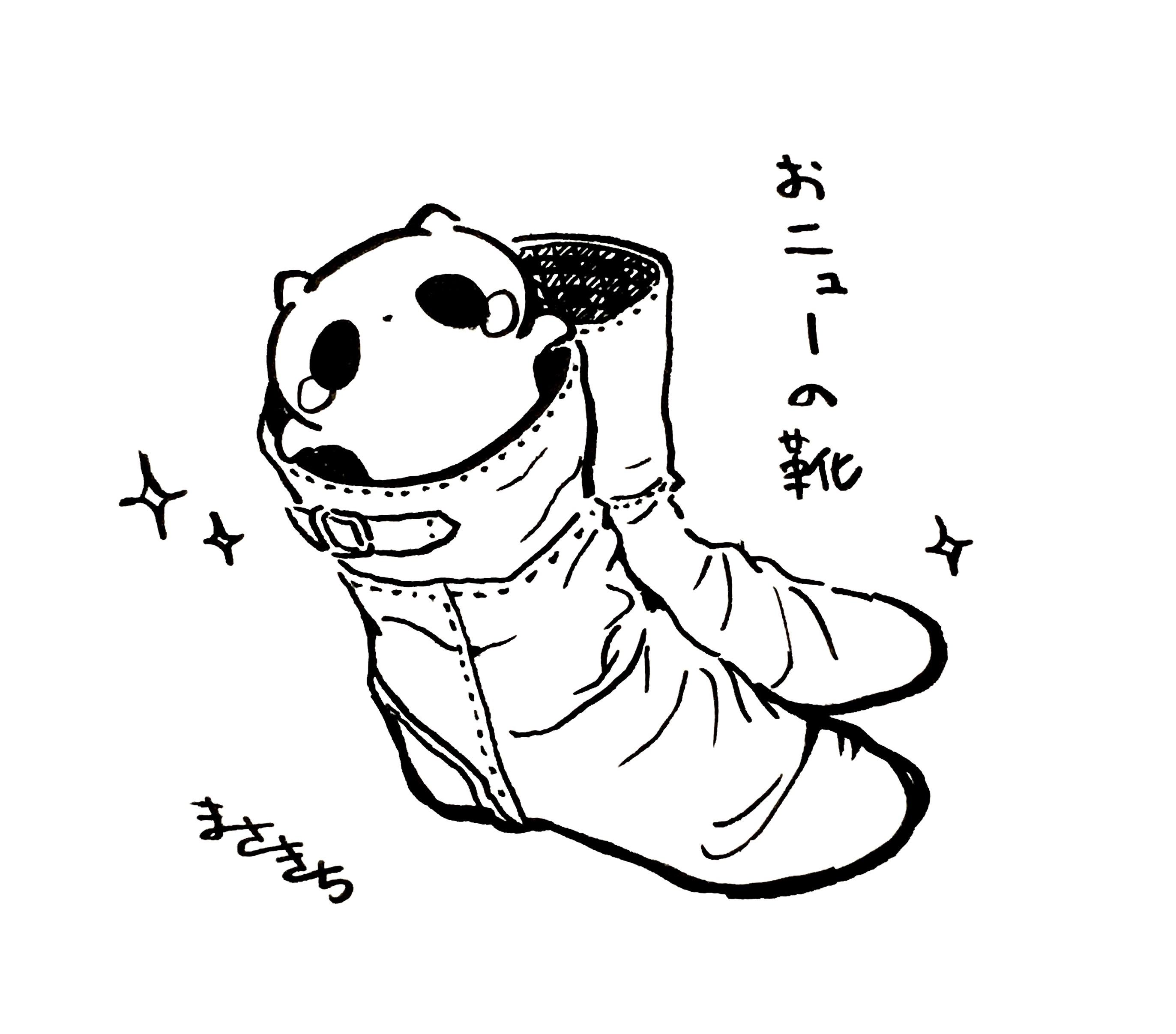 f:id:miyamasaki:20170817021628j:image