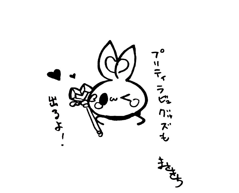 f:id:miyamasaki:20170821231222j:image