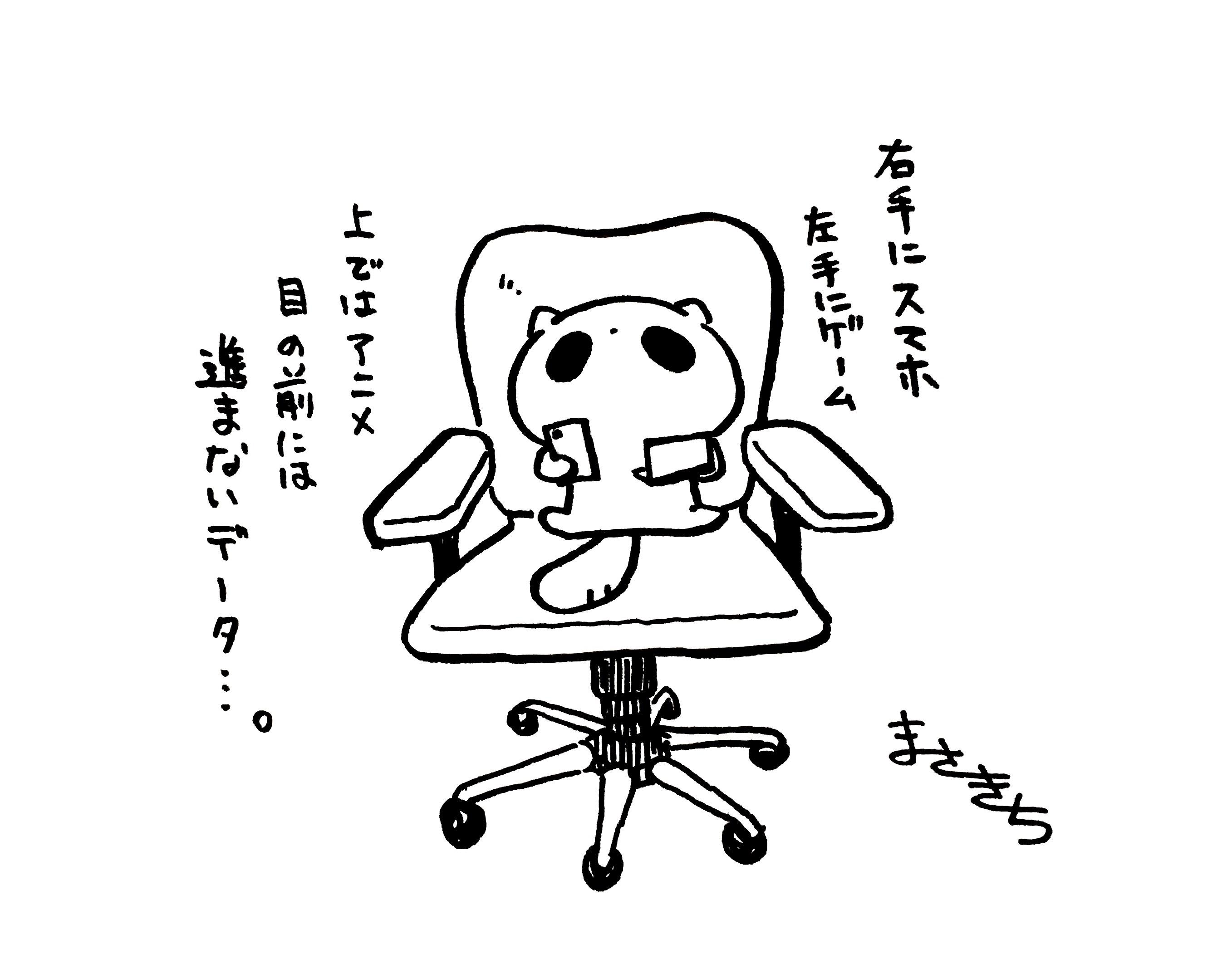 f:id:miyamasaki:20170823002620j:image