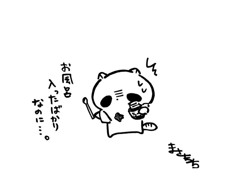 f:id:miyamasaki:20170827023214j:image