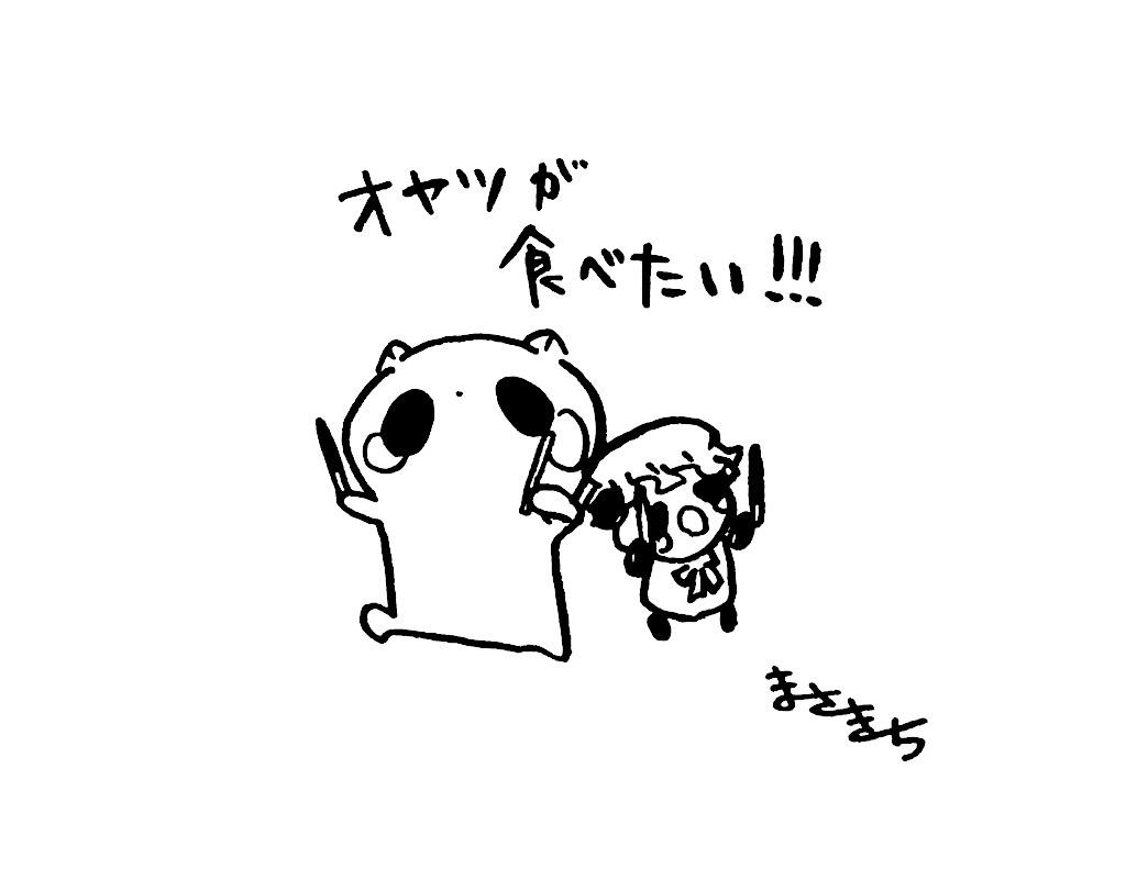 f:id:miyamasaki:20170829032802j:image