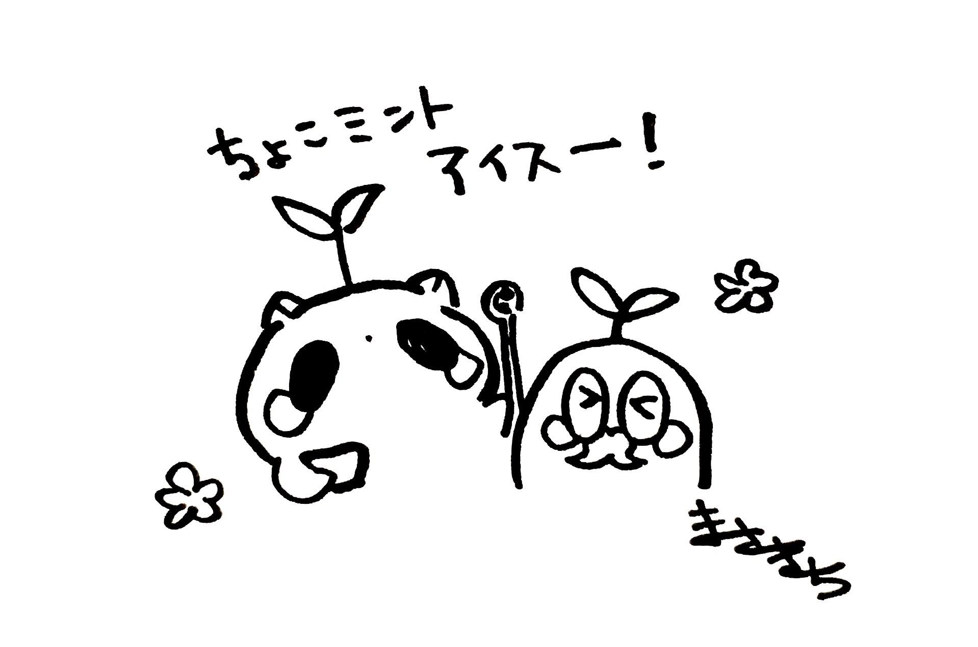 f:id:miyamasaki:20170830010912j:image