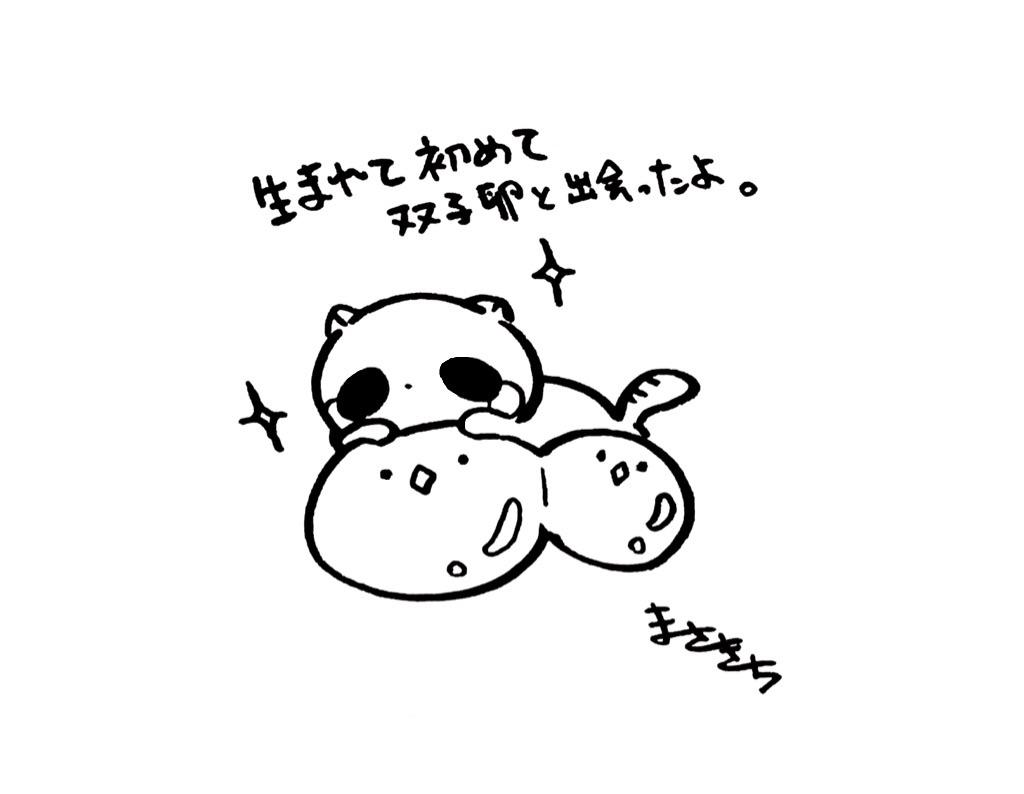 f:id:miyamasaki:20170901033730j:image