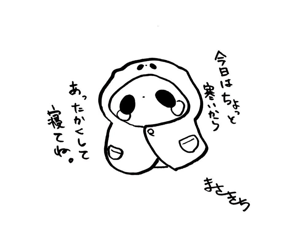 f:id:miyamasaki:20170902025407j:image