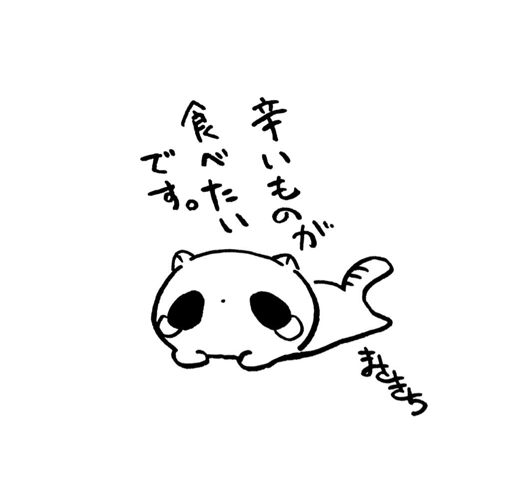 f:id:miyamasaki:20170903030830j:image
