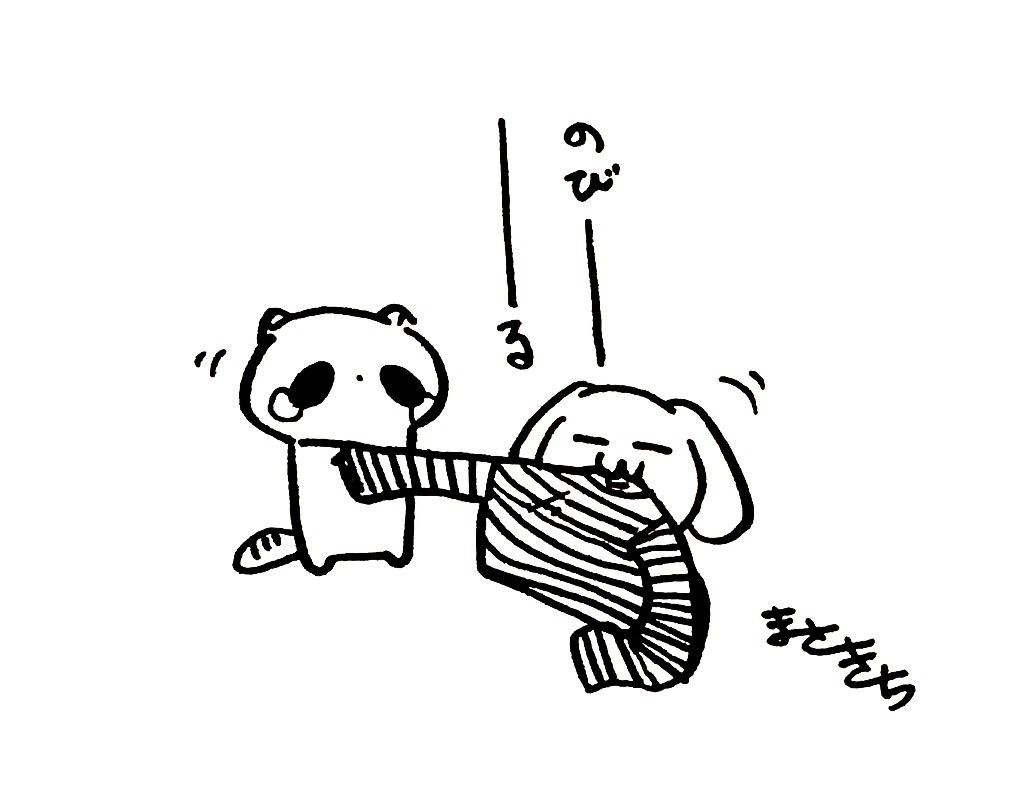 f:id:miyamasaki:20170904031306j:image