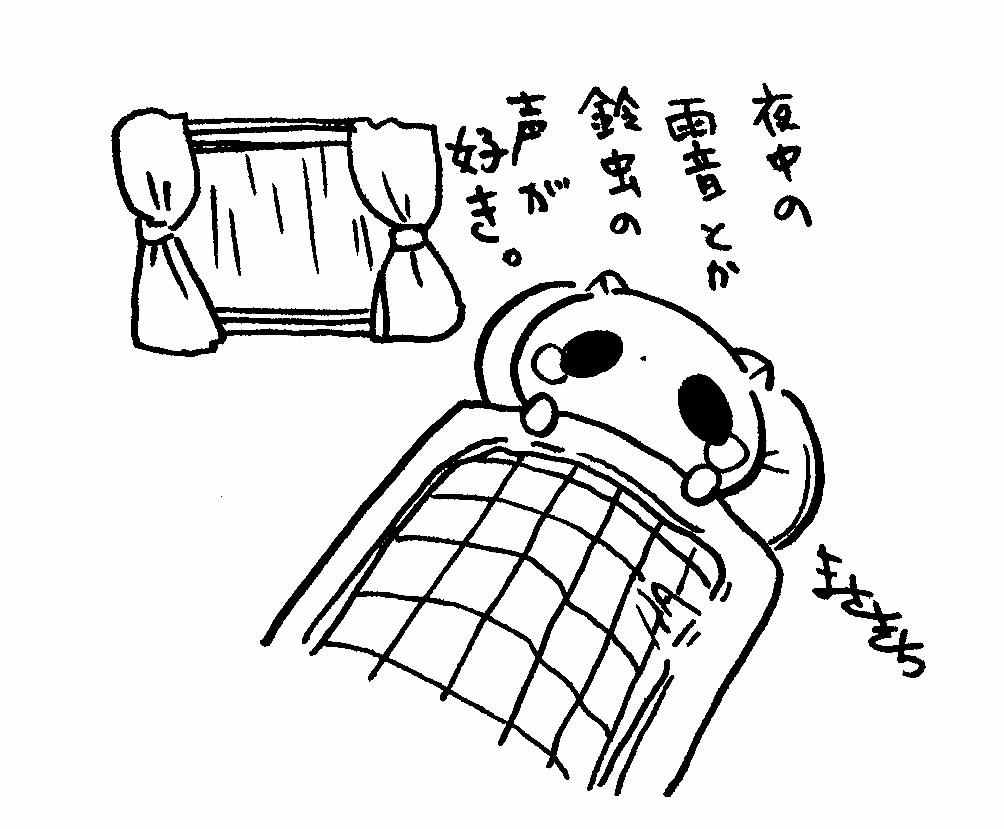 f:id:miyamasaki:20170905023432j:image