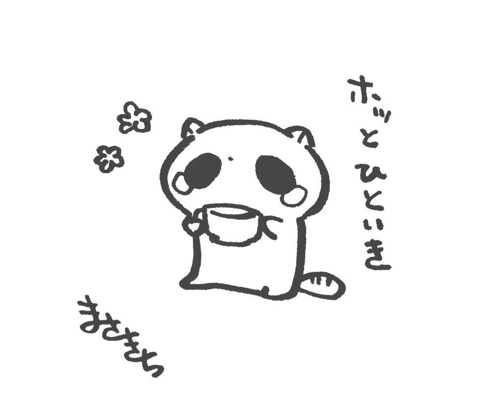 f:id:miyamasaki:20170907034025j:image