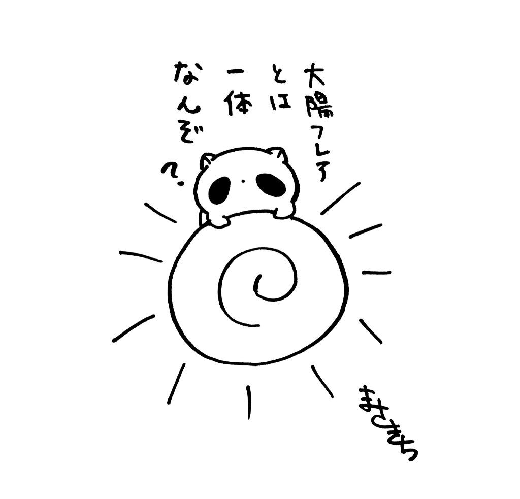 f:id:miyamasaki:20170909040323j:image