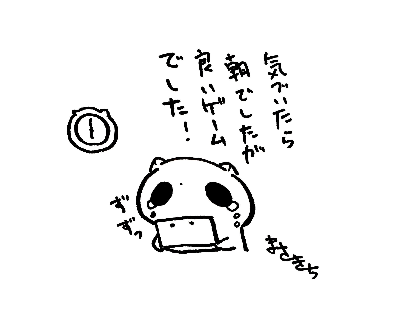 f:id:miyamasaki:20170910060727j:image