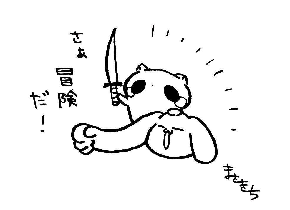 f:id:miyamasaki:20170913025626j:image