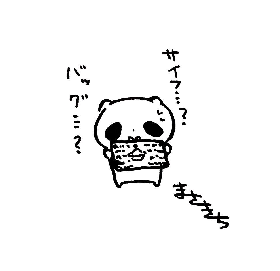 f:id:miyamasaki:20170914021345j:image